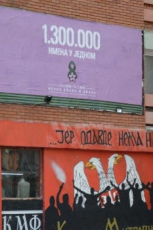 Kosovo online17 720x410