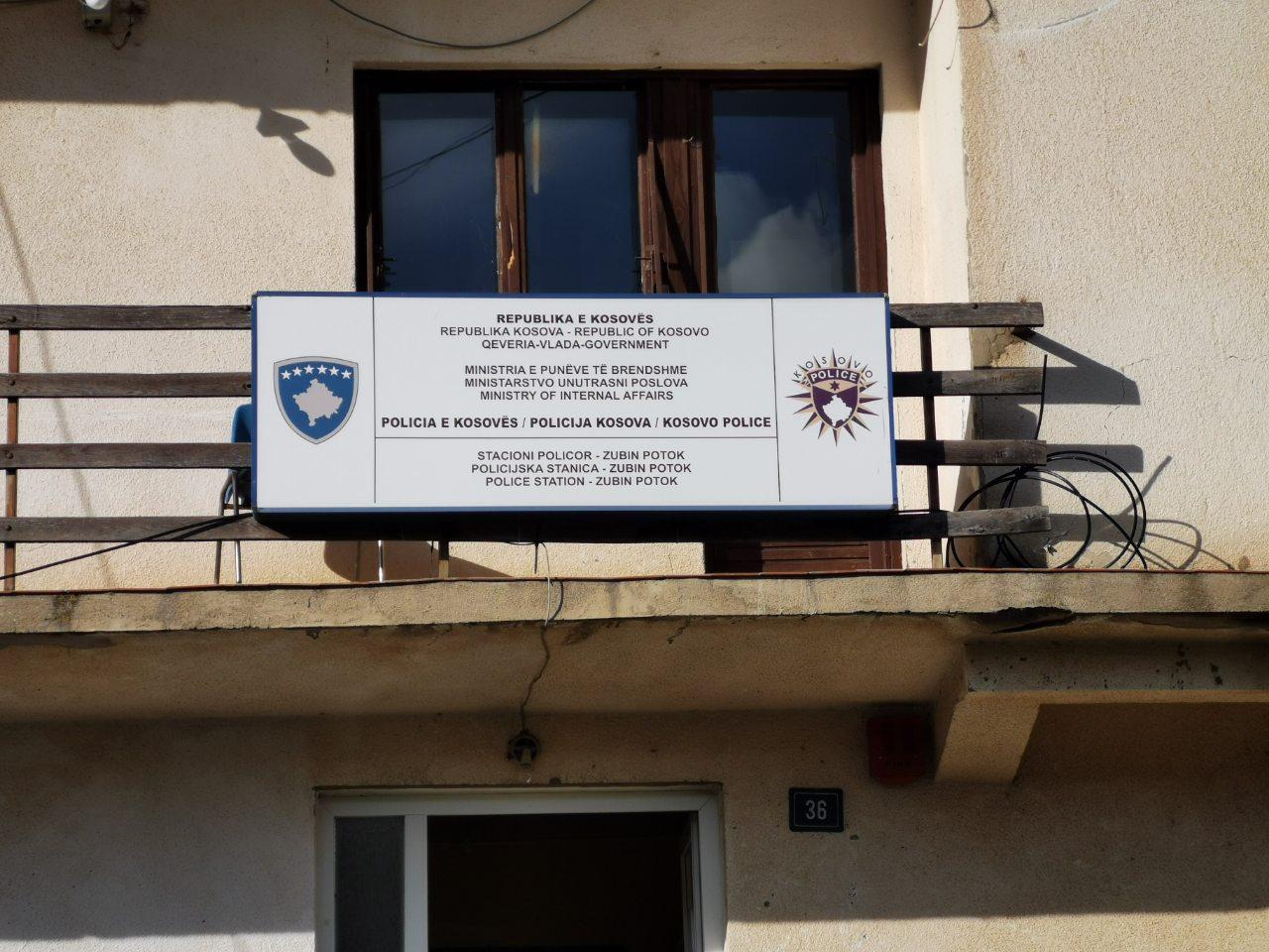 Policijska stanica zubin potok